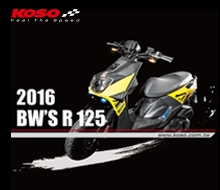 2016 BWS'R 125 Catalog (8.6MB)